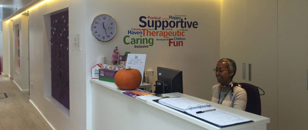 Holistic Care Centre reception